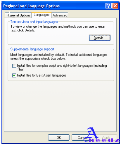 Language Option in Win SP